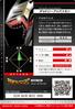 DeadlyAxemon 2-029 B (DJ)