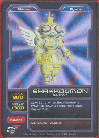 File:Shakkoumon DM-083 (DC).jpg