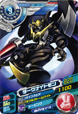 File:DarkKnightmon DP-17 (SDT).png