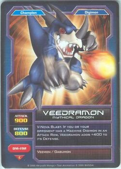 Veedramon DM-192 (DC)