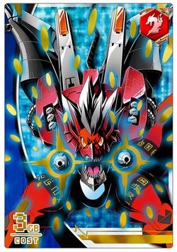 MegaloGrowmon 3-012 (DCr)