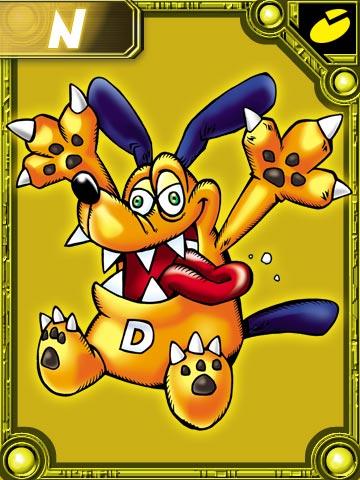 File:Dogmon 23 (DCo).jpg