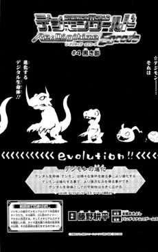 List of Digimon World Re-Digitize Encode chapters 4