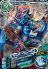 DeckerGreymon D4-23 (SDT)