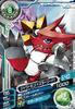 Shoutmon (+ Star Sword) D1-04 (SDT)
