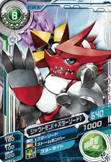 File:Shoutmon (+ Star Sword) D1-04 (SDT).png