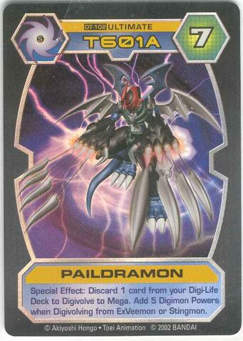 File:Paildramon DT-102 (DT).jpg