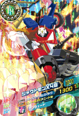 File:Shoutmon X4B D2-09 (SDT).png