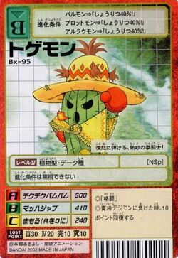 Togemon Bx-95 (DM)