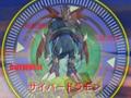 DigiAnalyserTamers-Cyberdramon.png