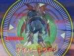 Digimon Of Destiny - Página 3 150?cb=20131103194630
