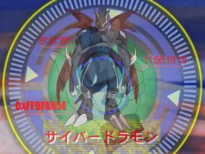 DigiAnalyserTamers-Cyberdramon