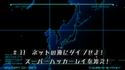 List of Digimon Universe - Appli Monsters episodes 11