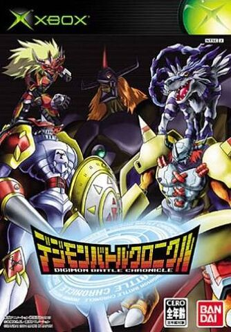 File:Digimon Battle Chronicle (XBOX) (NTSC-J).jpg