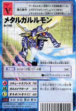 MetalGarurumon Bo-1105 (DM)