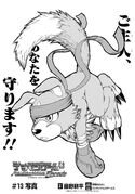 List of Digimon World Re-Digitize Encode chapters 13
