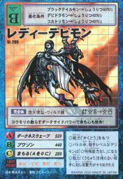 LadyDevimon St-209 (DM)