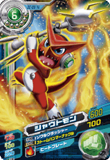 File:Shoutmon DC-09 (SDT).png