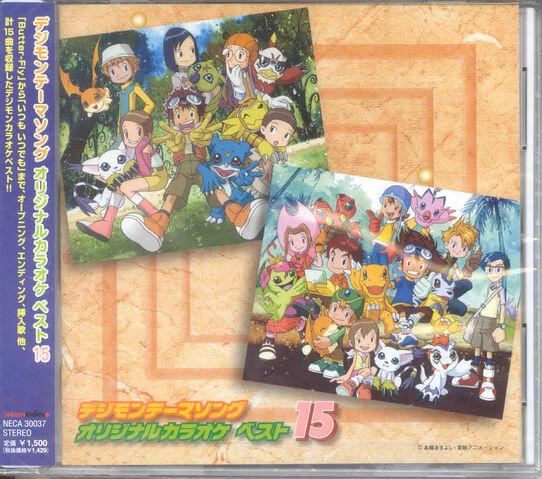 File:Theme song original karaoke best 15 f.jpg