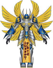 File:Seraphimon dm 5.png