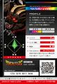 Belphemon Rage Mode 3-071 B (DJ).png