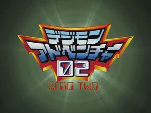Digimon02Logo.jpg