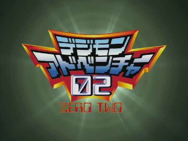 ไฟล์:Digimon02Logo.jpg