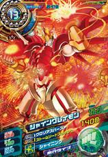 File:ShineGreymon D5-47 (SDT).png