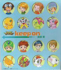 Keep on 2.jpg