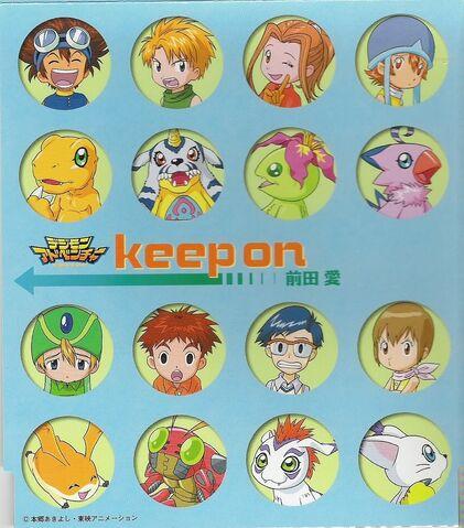 File:Keep on 2.jpg