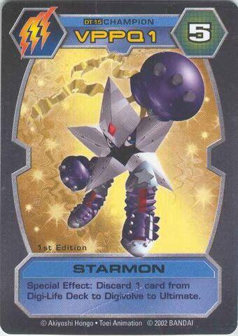 File:Starmon DT-15 (DT).jpg