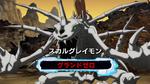 6-21 Analyzer-01 JP