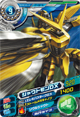 File:Shoutmon DX D7-08 (SDT).png