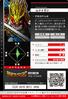 Musyamon 3-023 B (DJ)
