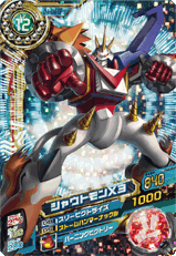 File:Shoutmon X3 D1-06 (SDT).png