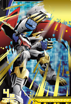 File:Imperialdramon Fighter Mode 4-018 (DJ).png