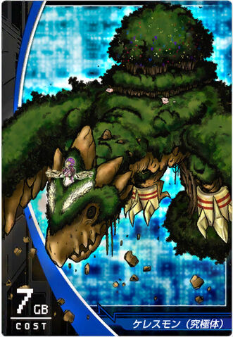 File:Ceresmon (Ultimate) 5-050 (DJ).jpg