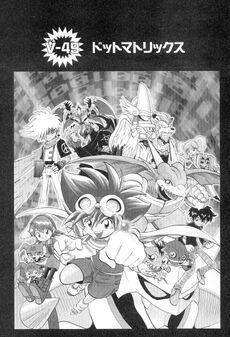 List of Digimon Adventure V-Tamer 01 chapters 49