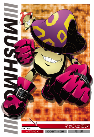 File:Mushmon 4-059 (DJ).png