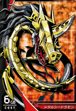 File:MetalSeadramon 1-080 (DJ).png