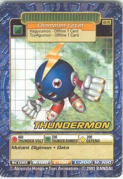 Thundermon St-75 (DB)