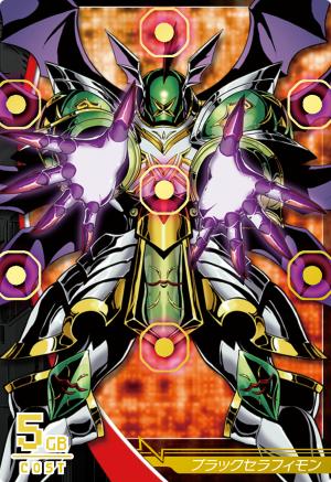 ShadowSeraphimon | DigimonWiki | FANDOM powered by Wikia