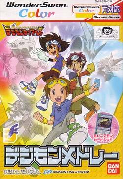 File:Digimon Tamers Digimon Medley.jpg