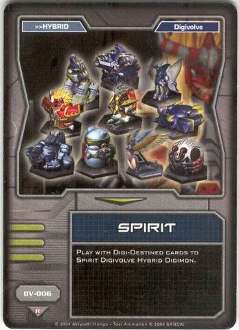 File:Spirit DV-006 (DC).jpg