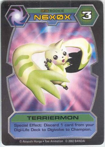File:Terriermon DT-35 (DT).jpg