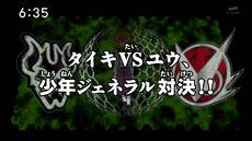 List of Digimon Fusion episodes 47