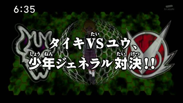 File:List of Digimon Fusion episodes 47.jpg