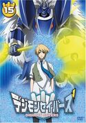 List of Digimon Data Squad episodes DVD 15 (JP)