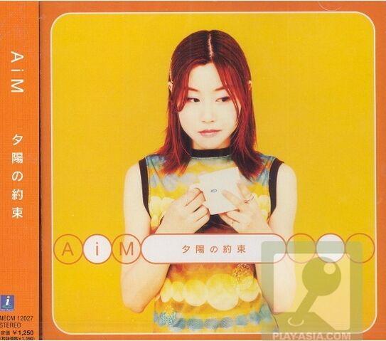 File:Yuuhi no Yakusoku 2.jpg