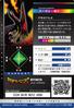 Zhuqiaomon 4-020 B (DJ)